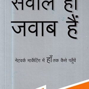 Questions are the Answers[Hindi]