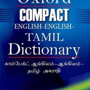 Compact English-English-Tamil Dictionary