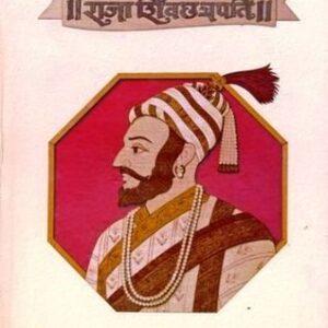 Raja Shivchhatrapati Babasaheb Purandare Part 1&2