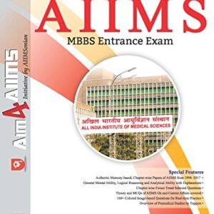 AIIMS MBBS Entrance