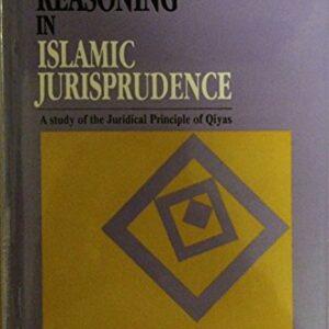 Analogical Reasoning in Islamic Jurisprudence: A Study Of The Juridical Principle Of Qiyas