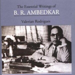 B.R. Ambedkar