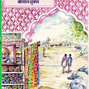 Rag Darbari